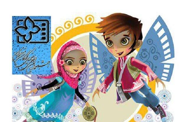 جایزه «زاون» یک هفته پیش از آغاز جشنواره کودک اهدا می شود