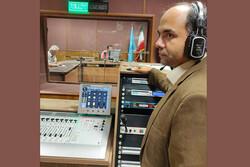 پرسه در حوالی تهران با برنامه رادیویی «سعادت آباد»