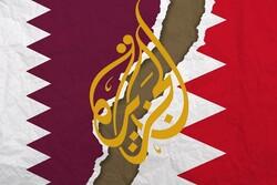 وزارة الاعلام البحرينية تصف قطر دولة مارقة وارهابية