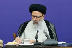 Judiciary chief issues order on resistance economy