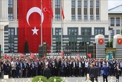 مراسم گرامیداشت کودتای سال ۲۰۱۶ در مجتمع ریاستجمهوری ترکیه