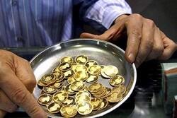 قیمت سکه طرح جدید شنبه ۲۹ تیر ۹۸ به ۴ میلیون و ۹۵ هزار تومان رسید