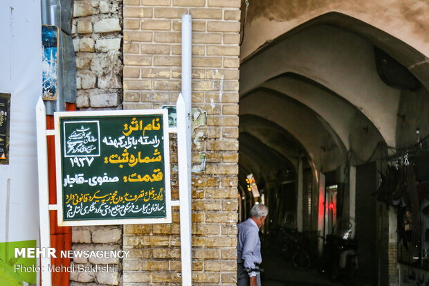 An old water cistern discovered in Qom prov.