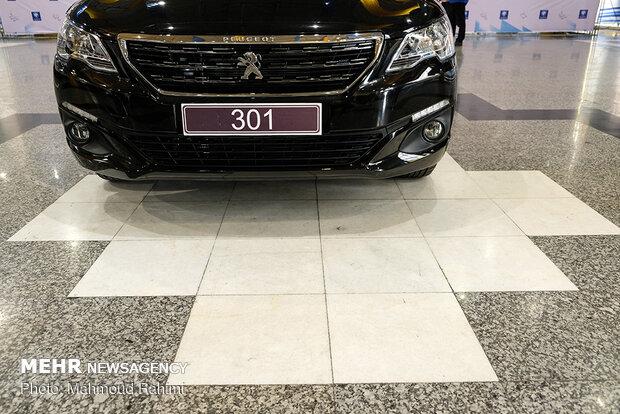 Pilot production of 'Peugeot 301' sedan kicks off in IKCO