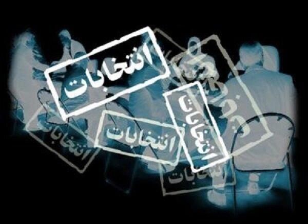 فرآیند نام نویسی کاندیداهای انتخابات مجلس یازدهم در مرکزی آغاز شد