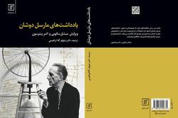 انتشار کتاب «یادداشتهای مارسل دوشان»