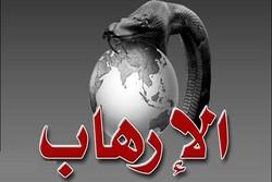 """حكومة """"البحرين"""" وأياديها الطّولى في دعم الإرهاب"""