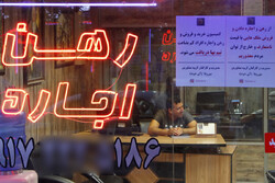 """عقارات""""بندر عباس"""" في لفتة مميزة تتحدى الظروف الاقتصادية /صور"""