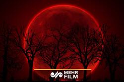 امکان رصد ماه گرفتگی تا حدود ساعت ۱۲ با چشم غیر مسلح
