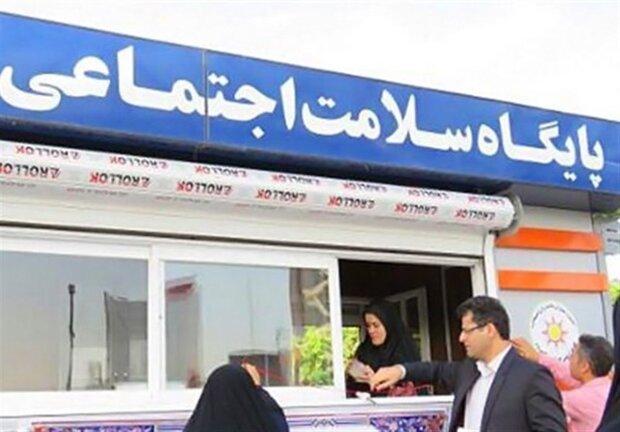 فعالیت ۳۳ پایگاه سلامت اجتماعی در کرمانشاه