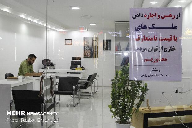 """عقارات""""بندر عباس"""" في لفتة مميزة تتحدى الظروف الاقتصادية"""