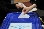 بازدید مجریان انتخابات از شعب اخذ رأی شهرهای جنوبی اردبیل