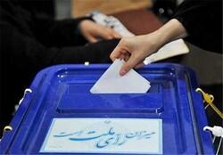 شعبه های اخذ رای در زنجان افزایش می یابد