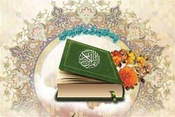 تمام برنامه های معاونت قرآن و عترت با فضای مجازی گره خورده است