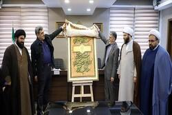 سند تحول راهبردی کانونهای مساجد کشور رونمایی شد