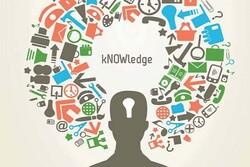 کنفرانس بینالمللی دانش و یادگیری برگزار می شود
