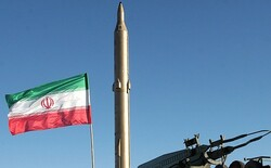 Iran Missile program