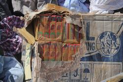 کشف ۵۴۰۰ قلم انواع لوازم آرایشی و بهداشتی قاچاق در ایلام