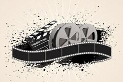 آخرین مصوبات شورای پروانه نمایش آثار غیرسینمایی اعلام شد