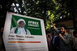 شورای فرهنگی-اجتماعی زنان خواستار رسیدگی به وضعیت شیخ زکزاکی شد