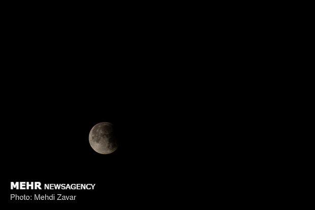Partial lunar eclipse visible in Iran