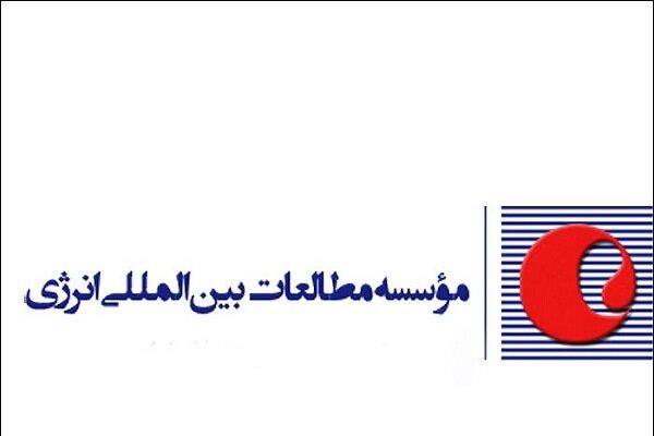 همکاری ما با آلمان با هماهنگی وزارت نفت و خارجه است