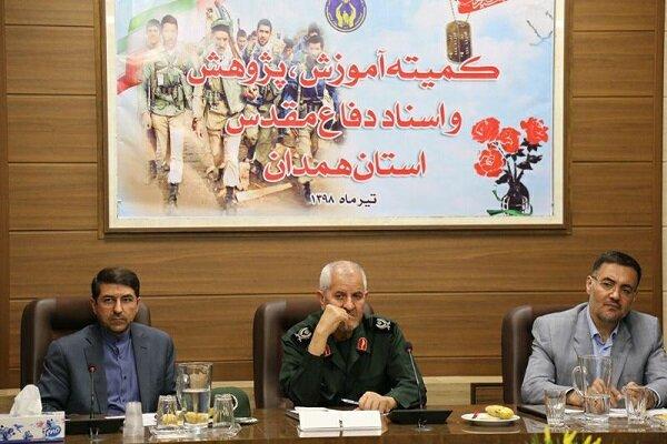 دفاع مقدس در دانشنامه استان همدان مستند و پر محتوا باشد