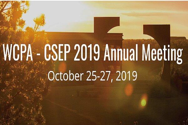 پنجاه و ششمین کنفرانس انجمن فلسفی کانادای غربی برگزار میشود