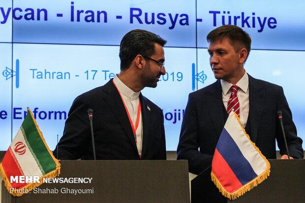 Quadripartite ICT ministers summit in Tehran