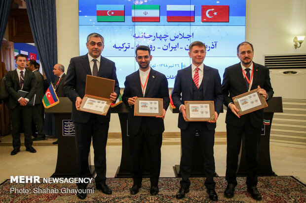 Quadripartite ICT ministers summit in Tehran