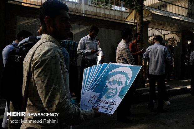 تجمع دانشجویان مقابل سفارت نیجریه در حمایت از شیخ زکزاکی