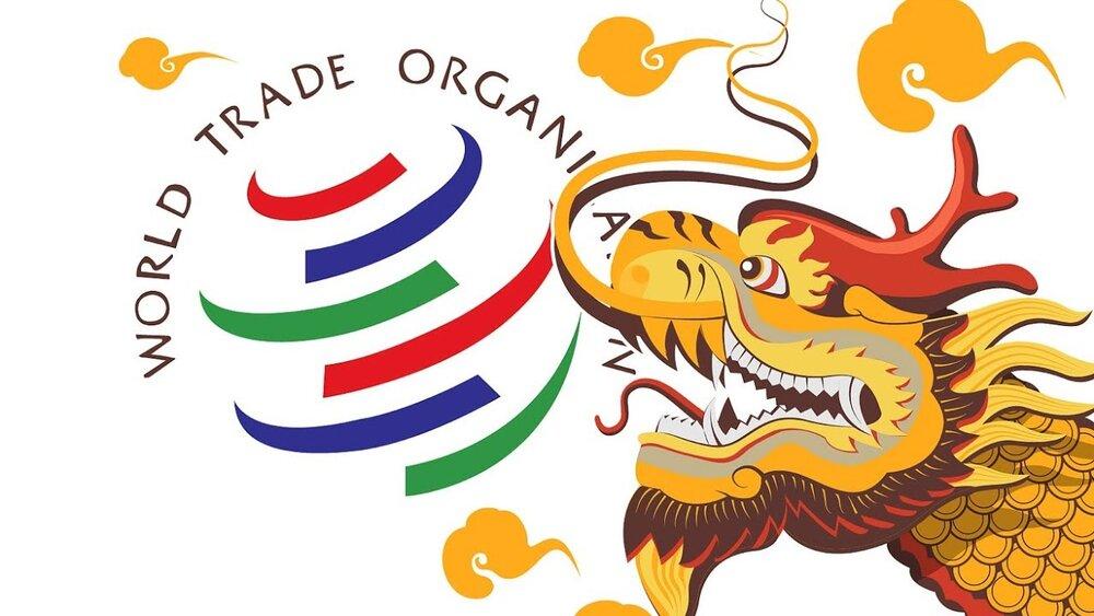 World Trade Organization Allows China To Sanction U S