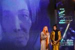افتتاح الدورة السابعة من مهرجان فيلم المدينة في طهران /صور