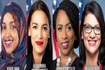 امریکی صدرٹرمپ کی جانب سے کانگریس کی غیر سفید فام خواتین ارکان پر نسل پرستانہ حملہ
