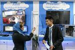 Tahran'da Uluslararası Bilgi Teknolojileri ve Telekomünikasyon Fuarı