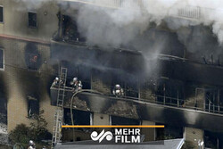 VIDEO: Suspected arson attack kills at least 23 in Japan