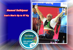 Solhipour claims gold, Gharibshi seizes silver at World Para Powerlifting