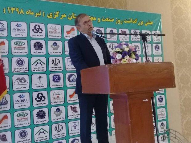 نمایشگاه بزرگ تولیدات صنعتگران داخلی در تهران برگزار می شود