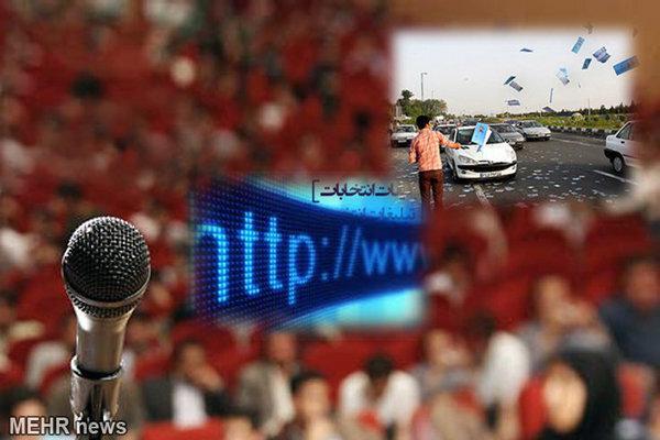 تبلیغات زودهنگام انتخاباتی در استان البرز رصد میشود