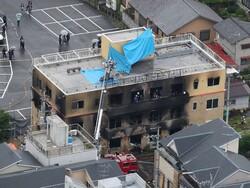 Japonya'daki yangında ölenlerin sayısı 33'e yükseldi