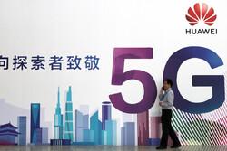 هوآوی با بیش از ۵۰ قرارداد پیشتاز توسعه ۵جی در جهان شد