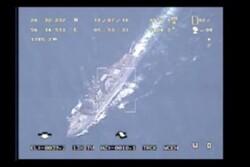 الحرس الثوري ينشر مشاهد من رصد الدرون الايرانية للمدمرة الاميركية بوكسر/ فيديو