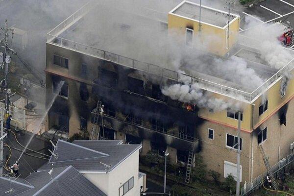 ۳۳کشته در حمله به استودیو انیمیشن ژاپنی/ پای انتقام در میان است؟
