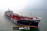 ورود نفتکش انگلیسی به لنگرگاه بندرعباس