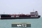 VIDEO: IRGC releases footage of seized UK oil tanker
