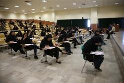 انتخاب رشته ۶ هزار نفر در تکمیل ظرفیت ارشد و دکتری علوم پزشکی