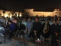 تماشاخانه درب شازده در شیراز آغاز به کار کرد