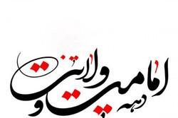 ۲۲۰ کاروان شادی غدیر در دهه امامت و ولایت فعالیت می کنند
