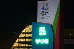 2019 Avrupa Gençlik Olimpik Yaz Festivali yarın Bakü'de başlıyor