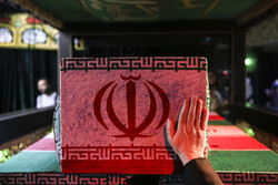 """مراسم وداع الشهيد """"حسين اديبان"""" /صور"""